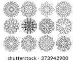 set of elegant calligraphic... | Shutterstock .eps vector #373942900