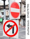 traffic signs no passing signs... | Shutterstock . vector #374079790