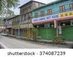 sungai lembing  pahang on dec...   Shutterstock . vector #374087239