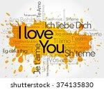 """i love you"" splash in all... | Shutterstock . vector #374135830"