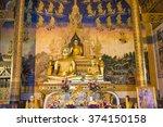 Nan  Thailand   Dec 31 2015   ...