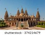gujarati state  india   january ... | Shutterstock . vector #374214679
