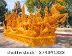 Wat Phrathat Nong Bua In Ubon...