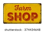 vintage rusty metal sign on a... | Shutterstock . vector #374434648