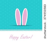 happy easter funny background... | Shutterstock .eps vector #374553583