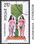 """Small photo of MOSCOW, RUSSIA - CIRCA FEBRUARY, 2016: a post stamp printed in POLAND shows a statue """"Adam and Eve"""", the series """"The 19th Century Popular Sculptures"""", circa 1969"""