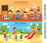 kindergarten horizontal banner... | Shutterstock .eps vector #374616808