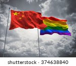 china   lgbt community pride... | Shutterstock . vector #374638840