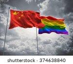 china   lgbt community pride... | Shutterstock . vector #374638840