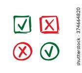 set of hand drawn check mark... | Shutterstock .eps vector #374664820