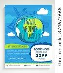 creative flyer  banner or...   Shutterstock .eps vector #374672668