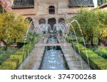 Small photo of The Court of la Acequia in Generalife, in he city of Granada in the autonomous community of Andalusia, Spain