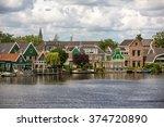 Zaanse Schans  Netherlands.