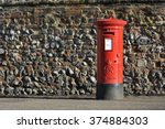 Red English Pillar Box Or Post...
