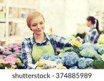 people  gardening and... | Shutterstock . vector #374885989