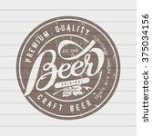 beer label   vintage design... | Shutterstock .eps vector #375034156
