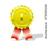 ranked   1 certificate with... | Shutterstock .eps vector #375050104