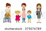 various women child care worker ... | Shutterstock .eps vector #375076789