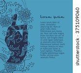 element yoga bhramara mudra... | Shutterstock .eps vector #375109060