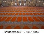 istanbul  turkey   april  2011  ... | Shutterstock . vector #375144853