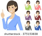 business woman presenting... | Shutterstock .eps vector #375153838