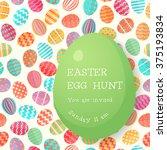 easter egg hunt poster template  | Shutterstock .eps vector #375193834