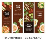 vector of thai foods banner set ... | Shutterstock .eps vector #375276640
