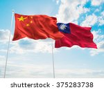 china   taiwan flags are waving ... | Shutterstock . vector #375283738
