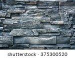 mosaic brick wall pattern...