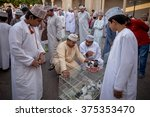 nizwa  oman   april 24 2015...   Shutterstock . vector #375353470