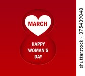8 march international women's... | Shutterstock .eps vector #375439048