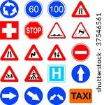 vector road sign | Shutterstock .eps vector #37546561