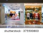 hong kong   january 27  2016 ... | Shutterstock . vector #375500803