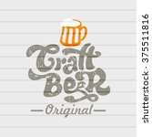 craft beer   vintage design... | Shutterstock .eps vector #375511816