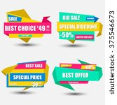 collection sale paper banner.... | Shutterstock .eps vector #375546673