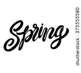 'spring'. hand painted brush... | Shutterstock .eps vector #375555580