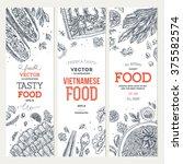 vietnamese food banner... | Shutterstock .eps vector #375582574