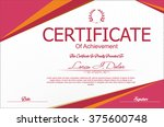 modern certificate or diploma... | Shutterstock .eps vector #375600748