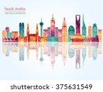 skyline of saudi arabia ...   Shutterstock .eps vector #375631549