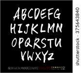 alphabet   number   handwriting ... | Shutterstock .eps vector #375643840