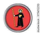 3d button flag of glarus canton ... | Shutterstock .eps vector #375651253