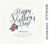 happy mothers's day... | Shutterstock .eps vector #375705358