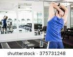 muscular man doing stretching...   Shutterstock . vector #375731248