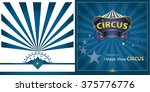 circus blue greeting card. you... | Shutterstock .eps vector #375776776