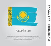 kazakhstan flag with colored...   Shutterstock .eps vector #375799723