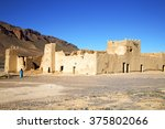 hill africa in morocco the old... | Shutterstock . vector #375802066