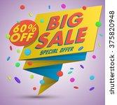 big sale paper banner | Shutterstock .eps vector #375820948