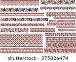 set of editable ethnic patterns ... | Shutterstock .eps vector #375826474
