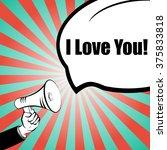 hand with megaphone   happy... | Shutterstock . vector #375833818