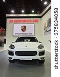Постер, плакат: The Porsche Cayenne SE Hybrid